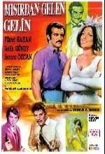 Mısır'dan Gelen Gelin (1969) afişi