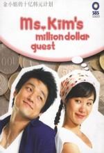 Miss Kim Makes 1 Million