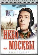 Nebo Moskvy (1944) afişi