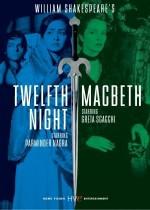 Macbeth (1998) afişi