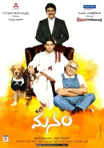 Manam (2014) afişi