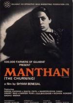 Manthan (1976) afişi
