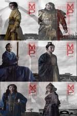 Marco Polo Sezon 2 (2016) afişi