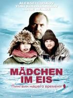Mädchen im Eis  (2015) afişi