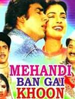 Mehandi Ban Gai Khoon (1991) afişi