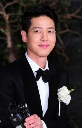 Min Jung profil resmi
