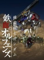 Mobile Suit Gundam: Iron-Blooded Orphans 2