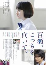 My Pretend Girlfriend (2014) afişi
