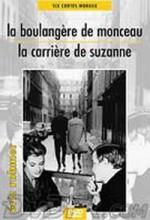 Nadja à Paris (2006) afişi