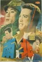 Namgwa Buk (1965) afişi