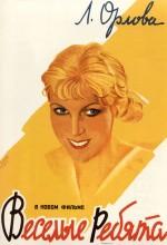 Neşeli Ahbaplar (1934) afişi