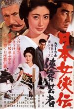 Nıhon Jokyo-den: Kyokaku Geısha (1969) afişi