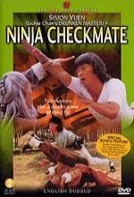 Ninja Checkmate (1979) afişi