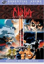 Ninja Resurrection: The Revenge Of Jubei (1997) afişi