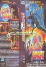 Ninja's Force (1984) afişi