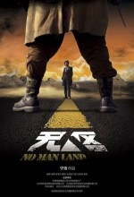 No Man's Land (2013) afişi