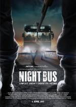 Night Bus (2017) afişi