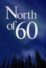 North of 60 Sezon 3 (1994) afişi