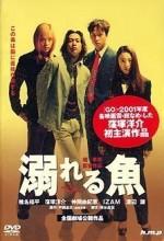 Oboreru Sakana (2001) afişi