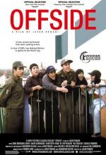 Offside (2006) afişi