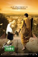 Ok Baytong (2003) afişi