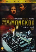 One Nite in Mongkok (2004) afişi