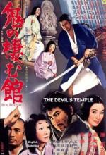 Devil's Temple (1969) afişi