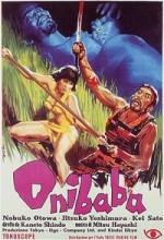Onibaba (1964) afişi