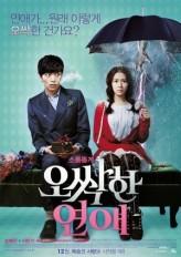 O-ssak-han Yeon-ae  afişi