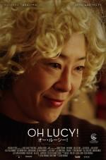 Ah Lucy! (2017) afişi