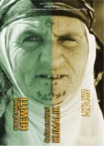 Ölüm Elbisesi: Kumalık (2009) afişi