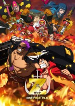 One Piece Film Z (2012) afişi