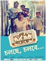 Open Tee Bioscope (2015) afişi