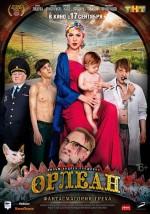 Orlean (2015) afişi