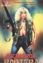 Panther Squad (1984) afişi