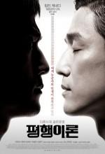 Paralel Hayatlar (2010) afişi