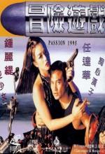 Passion 1995 (1995) afişi