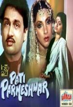 Pati Parmeshwar (1978) afişi