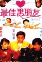 Perfect Match (ı) (1989) afişi