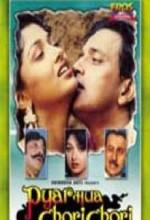 Pyar Hua Chori Chori (1992) afişi