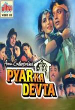 Pyar Ka Devta (1990) afişi