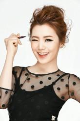 Park Soo-young (i)