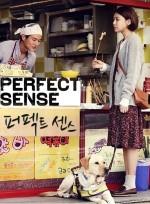Perfect Sense (2016) afişi