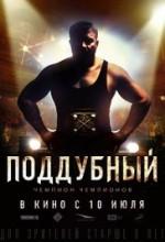Poddubnyy (2014) afişi