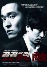 Public Enemy (2002) afişi