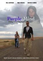 Purple Mind (2011) afişi