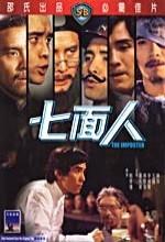 Qi Mian Ren (1975) afişi