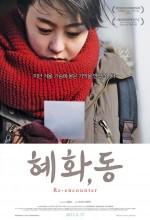Re-encounter (2011) afişi