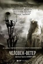 Rüzgar Adam (2007) afişi
