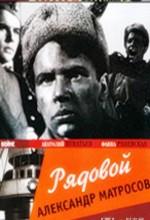 Ryadovoy Aleksandr Matrosov (1949) afişi